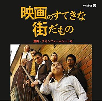 - CD ALBUM - MTCH-1117 | ¥2,000