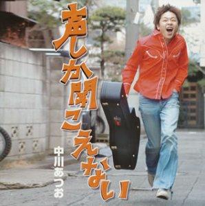 - ALBUM - WBVC-001 | ¥1,800