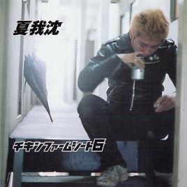 - EP - DDCZ-7 | ¥1,000