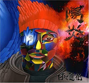 - Album - WBCD-2001 | ¥1,800